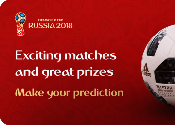 Flight Consulting Group: World Cup Forecast Contest is already a tradition!